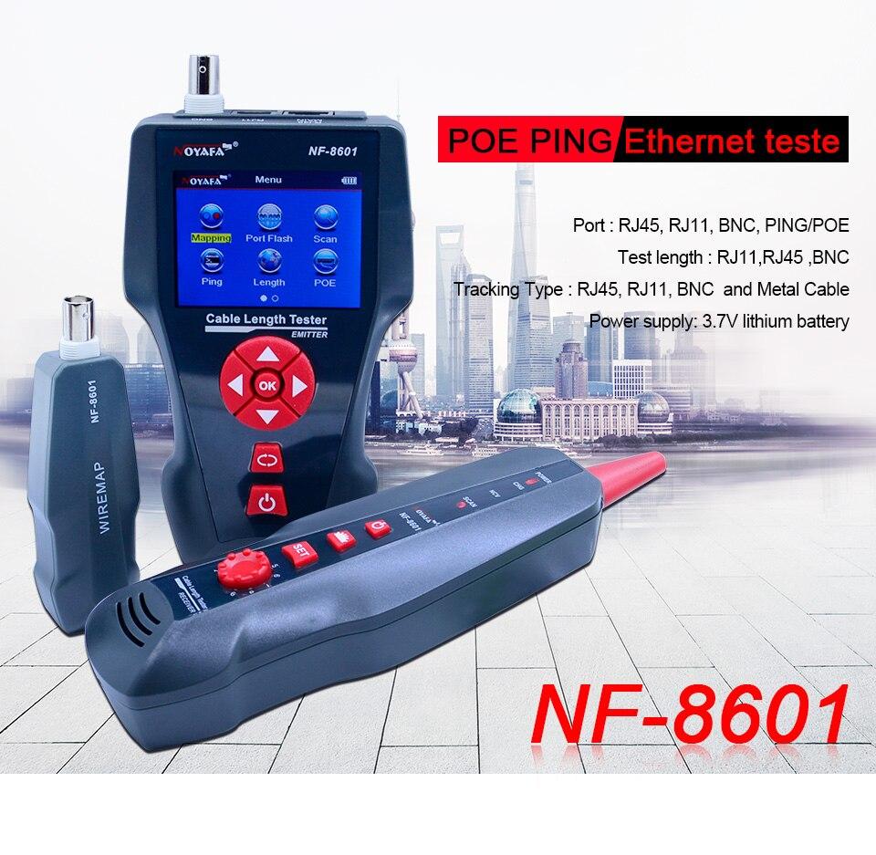 NF-8601_01