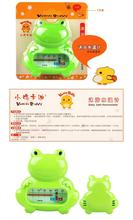water baby bath thermometer lovely cartoon shape toy elephant frog
