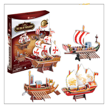 4Pcs/Lot Free Shipping 3D Wood Puzzle DIY Model Kids Toy ,Voyage Century Sailboat Puzzle 3d Building Model(China)