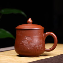 360ml Yixing pure handmade Zisha Cup Dahongpao tea with a cup of office tea cups