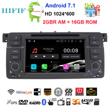 HIFIF Android 7.1 7 Inch Car Player Multimedia For BMW/E46/M3/MG/ZT/3 Series Rover 75 Canbus Wifi GPS Navigation Radio Free Map(China)
