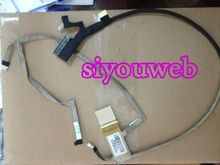 NEW for HP Envy 17 Envy 17-1000 LED LVDS LCD SCREN VIDEO FLEX CABLE DD0SP9LC000 644369-001, free shipping