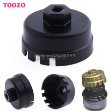 14 Flutes Universal Oil Filter Socket Housing Tool Remover Cup Wrench For Toyota -Y121 Best Quality