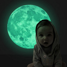 Fun 30cm Large Full Moon Moonlight Glow in Dark Wall Sticker DIY Home Decoration