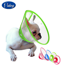 Medical Dog Collar E -Collar Anti Bite Wound Pet Cat Collars Prevent Pet from Scratching and Biting At Injuries Stiches Rashes(China)