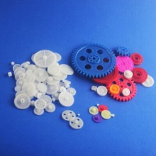 83PCS  technology of the plastic gear robot for the gear plastic DIY model  toys  83 kinds of gears. 0.3/0.4/0.5  Modulus