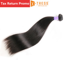 Brazilian Natural Black Color Non-Remy Hair Weave Bundles X-TRESS Straight Human Hair Weaving Extensions 3 or 4 Bundles Can Buy(China)