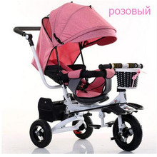 New children tricycle Rotating seat Push the folding bike baby Baby carriage free shipping