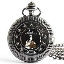 Antique Black Star Engraving Hand Wind Mechanical Pocket Watch With Pendant Chain(China)