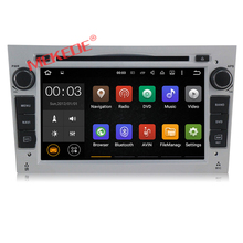 Cheap price android 7.1 Car dvd player multimedia radio for Opel Astra Vectra Corsa Zafira with car GPS navigation(China)