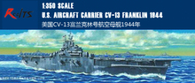 RealTS Trumpeter model 1/350 World War II U.S. Aircraft Carrier CV-13 Franklin 1944 05604(China)