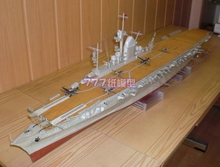Paper Model World War II German aircraft carrier Graf Zeppelin model