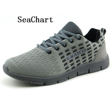 SeaChart Men's Women's Fly Wire Air Running Shoes Fabric Weave Sneakers Super Light Soft Shoes Breathable High Elasticity Sports(China)