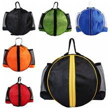 High-quality basketball and football backpack New school bag