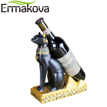ERMAKOVA Resin Egyptian Cat Wine Rack Bestet Wine Bottle Holder Animal Egyptian Goddess Wine Stand Accessories Home Bar Decor(China)
