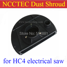 4.4'' dust shroud for hand held electrical saw cutting machine | 110mm dust guard dustproof cover to connect with vacuum(China)