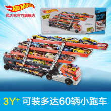 Hotwheels Heavy Truck CKC09 Toy Car Hold Truck Boys Educational Truck Toys 6 Layer Scalable Parking Floor Truck Toys
