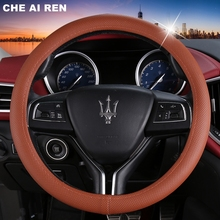 Microfiber Leather Steering-Wheel Cover Universal Auto Steering Wheel Cover Car-styling 38CM Anti-slip Holder Protector