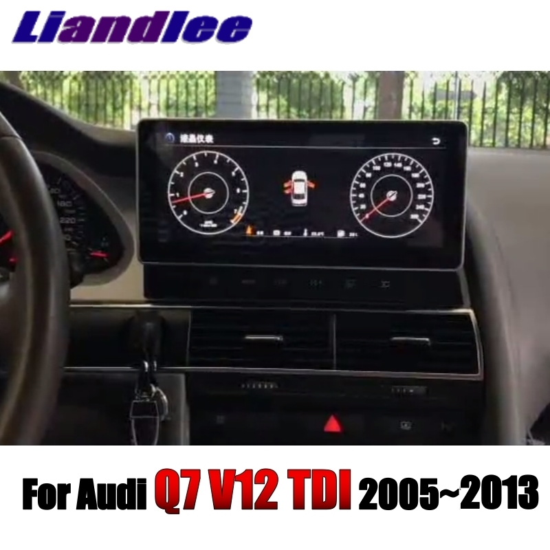Liandlee Car Multimedia Player NAVI For Audi Q7 V12 TDI 2005~2013 Original Car System inch Radio Stereo GPS Screen Navigation 2