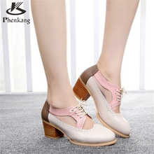 Cow leather big woman shoes US size 9 designer vintage High heels round toe handmade beige pink brown pumps 2017 sping