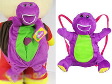 11.5x20 Inch High Quality The Dinosaur Heart Purple Barney Plush Doll Backpack Brand New