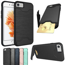 Armor Silicone Case + Hard Plastic For iPhone 6 7 6S Plus Dual Layer With Stand Credit Bus Card Holder Back Cover On 6 6S 7 )<