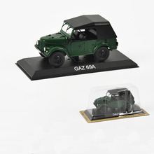 GAZ 69A Model 1:43 Scale Altaya Jeep Diecast Model Car Toys Collection Gift For New Year Christmas Free Shipping(China)