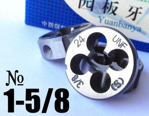 Free shipping of 1PC Alloy steel made UN 1-5/8-6 Die Threading Tools Lathe Model Engineer Thread Maker<br>