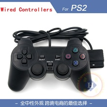 Black Wired Controller 1.8M Double Shock Remote joystick Gamepad Joypad for PlayStation 2 PS2