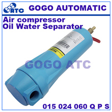 High quality oil water separator 015 024 060 Q P S C Air compressor Accessories Compressed air precision filter Dryer QPSC