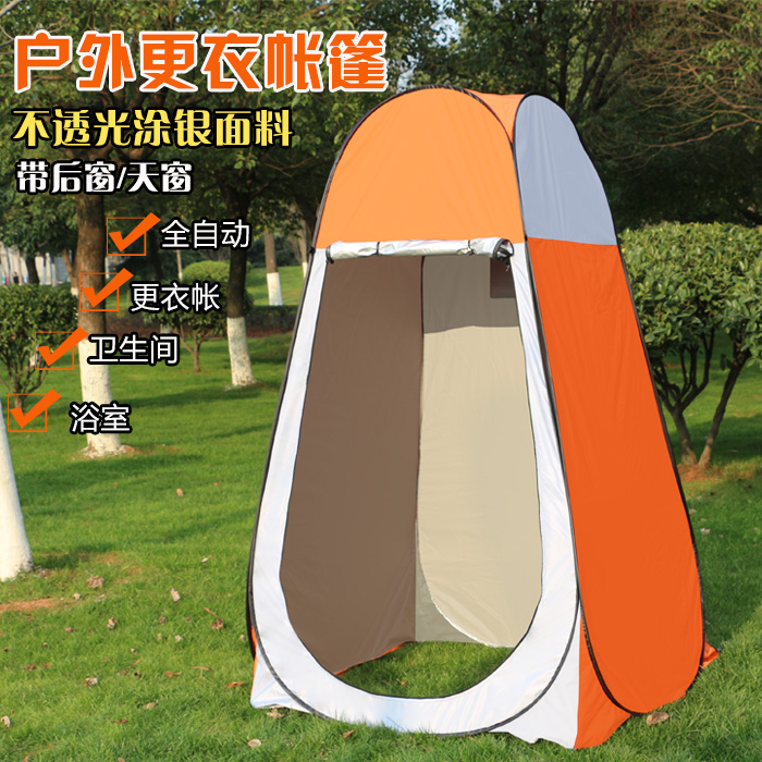 windproof Easy changing bath tent shower change clothes, tents, outdoor mobile toilet, WC tent portable tent anti mosquito<br><br>Aliexpress