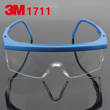 3M 1711 Safety Glasses Goggles Anti wind sand Dust shock medical hospital polishing protective eyewear Glasses free shipping