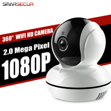 Buy smart 1080P IP Camera Wireless Home Security IP Camera Surveillance Camera Wifi Night Vision CCTV Camera Baby Monitor 1920*1080 for $33.48 in AliExpress store