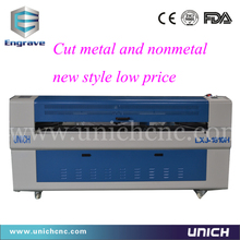 CNC laser cutting metal and nonmetal/cnc sheet metal laser cutting machine