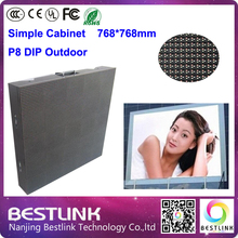 p8 outdoor dip full color led module 4s rgb led panel for led display tv outdoor screen electronic moving text