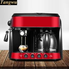 coffee maker USES fully automatic commercial American style(China)