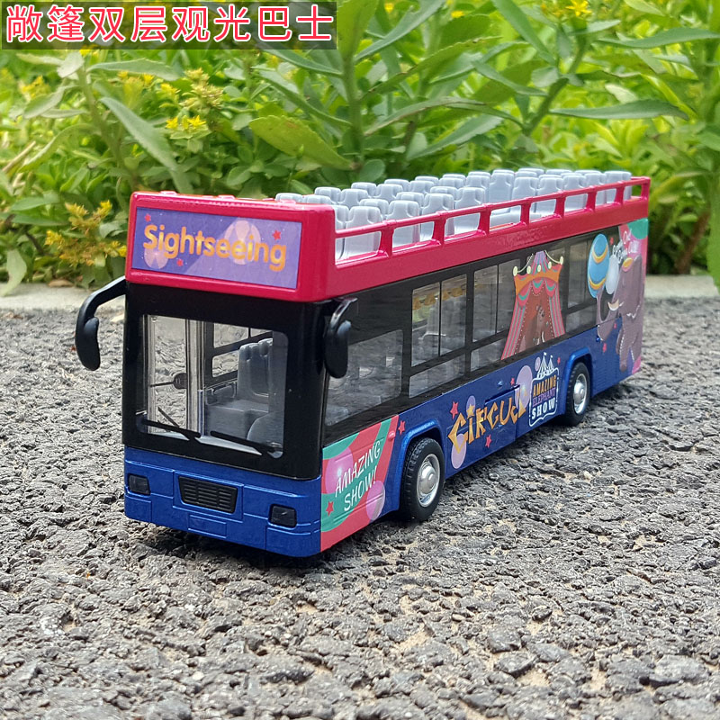 132 Double-decker Sightseeing Bus (2)