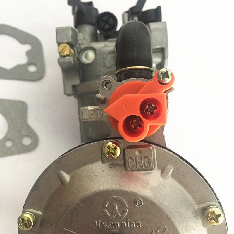 LPG 170F carburetor-5