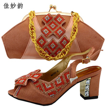 Nigerian Party Shoes and Bags To Match Peach Color African Shoe and Bag Set for Party In Women Italian Ladies Shoes and Bag Sets
