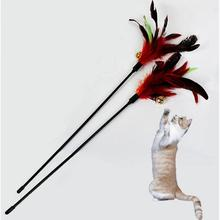Ultra long Rod Pets Toy Fashion Cat Play Feather Teaser Small Bell Type Cat Toy 1pcs  50cm