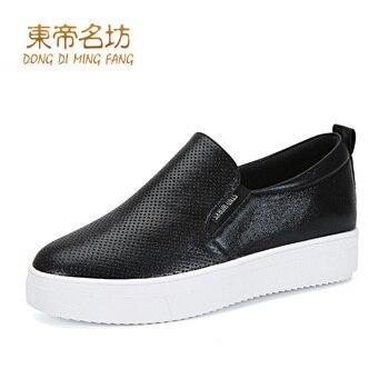 Slip on Shoes Solid Color Elastic Design Spring Autumn Low Heel Waterproof  66505
