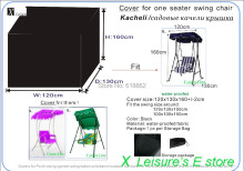 Single seater swing chair cover ,water,dust and ultraviolet-proofed cover-120x130x168cm