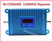 LCD Display !!! W-CDMA 980 3G Repeater WCDMA 3G Mobile Phone Signal Amplifier 3G 2100Mhz Cellular Signal Repeater +Power Adapter(China)