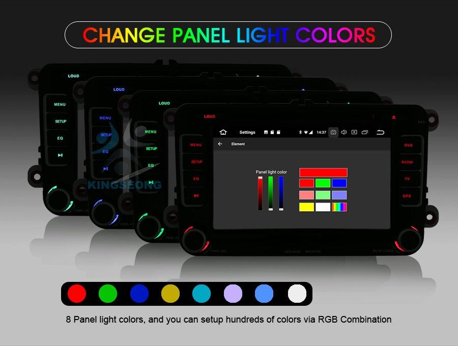 ES8898V-E6-Color-Illumination