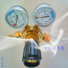 Full copper oxygen table acetylene table oxygen pressure reducer nitrogen gas table propane carbon dioxide table(China)