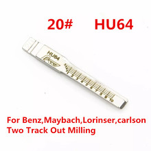 Engraved Line Key NO.20 For Smart Benz,Maybach,Lorinser,Carlson Key Blanks For 2-in-1 Lishi [10pcs]