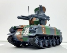 Out of print AMER 1:72 French AMX-30R air defense tank Tracked armored vehicle model Static collection model Only one