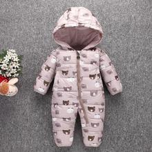 Toddler Baby Down Cotton Cartoon Rompers Newborn Baby clothes snow suit Winter Thick Warm Children Clothing(China)