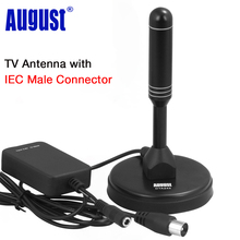 August DTA245 Amplified Digital TV Antenna Indoor/Outdoor Portable HD TV Antennas with Signal Booster for USB TV Tuner / ATSC TV