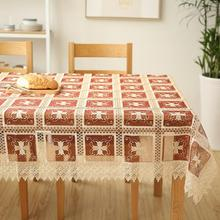 1 Piece Fashion Hollow-out Lace Table Cloth Free Shipping/ Water Soluble Square Lace Table Cloth/ Modern Household Tablecloth